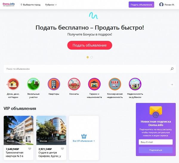 Недвижимость за рубежом объявления doska info википедия дубай