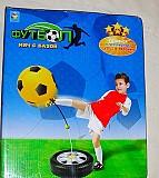 Футбол с базой и мячом, насосом Игровой набор Москва