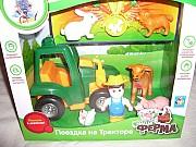 Ферма с трактором - фермер, трактор и животные Москва