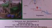 Легковые прицепы Киев