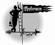 Печник-трубочист Каменское Днепродзержинск