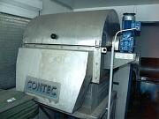 Установка для очистки сточных вод EGW1000 Казань
