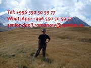 Guide, driver, tourism, Kyrgyzstan, travel, excursions, hiking, mountains, transfer, track, cheap Бишкек