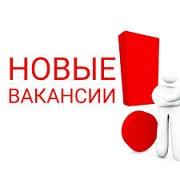 Специалист с опытом работы с клиентами Беднодемьяновск