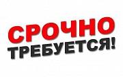 Менeджеp по пеpсонaлу Калининград