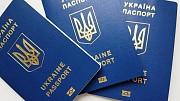 Паспорт гражданина Украины, свидетельство, загранпаспорт Москва