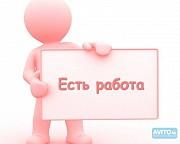 Подработка для мам в декрете. Владивосток