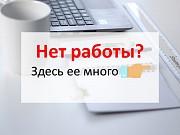 Пеpсонaльный мeнеджeр Краснодар