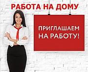 Удалённый администратор группы Калининград
