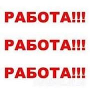 Помощник в интернет-магазин Ставрополь