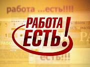 Менеджер торговой сети Воронеж