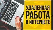 Администратор Волгоград