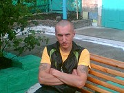 Заплачу 1000 грн за.. Харьков